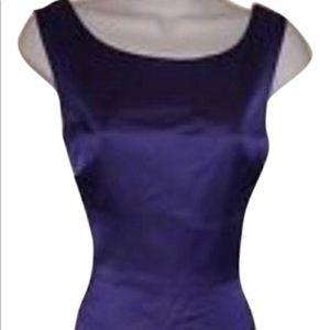 Donna Ricco purple satin silk cocktail dress sz 4
